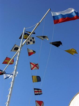 Флаги на верхней палубе дружины в день ее 40-летия.